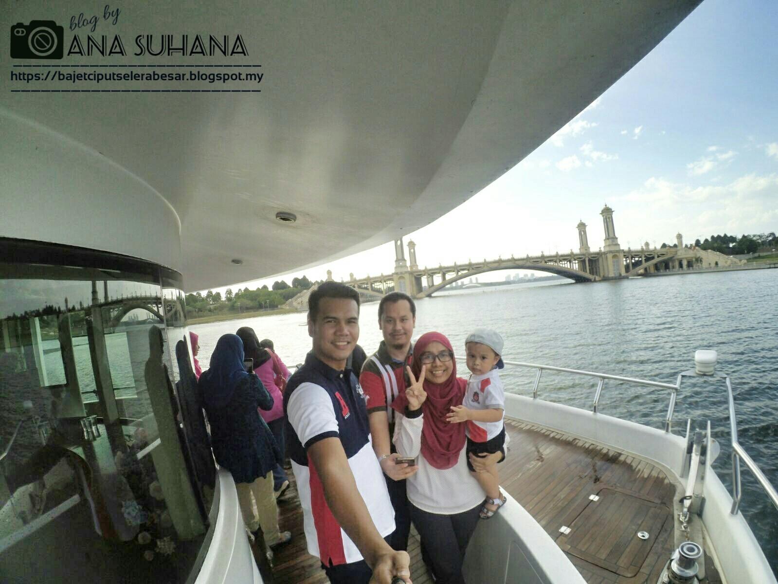 Tempat Menarik di Putrajaya : Cruise Tasik Putrajaya