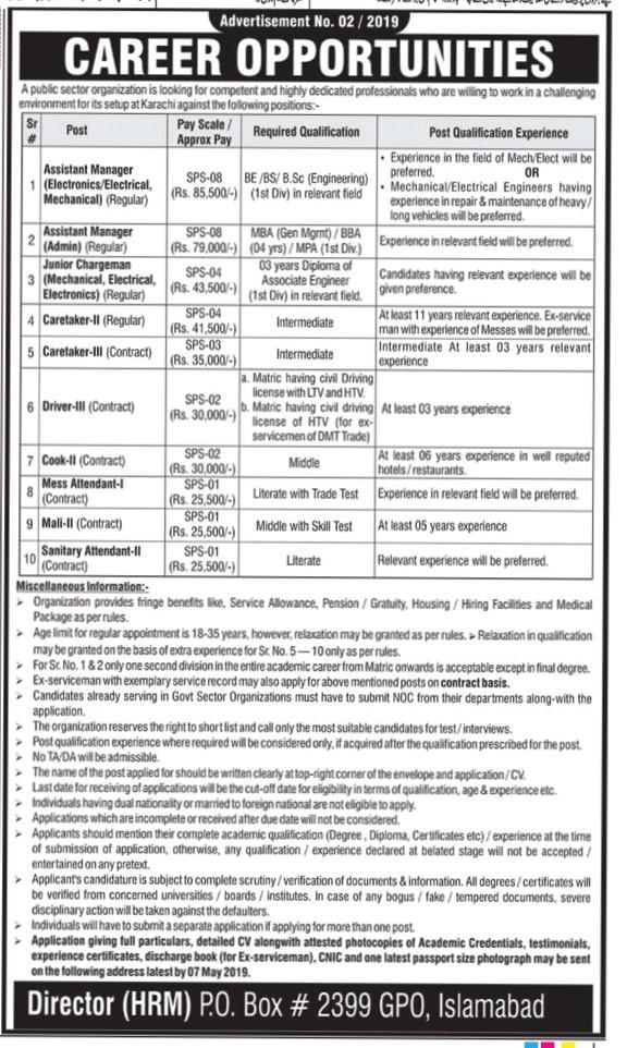 PO BOX 2399 Jobs 2019 Atomic Energy Commission jobs 2019
