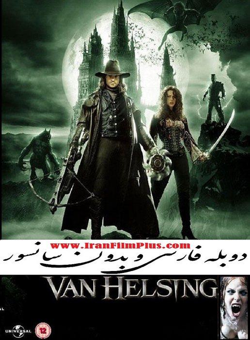 دانلود فیلم دوبله فارسی Van Helsing