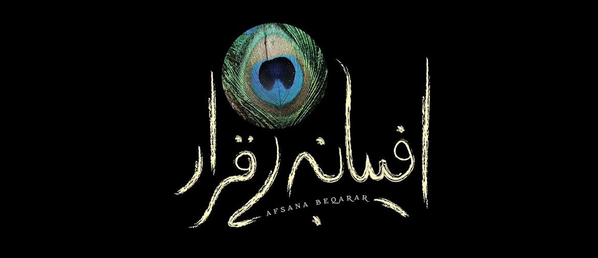 Afsana Beqarar - Eksclusive Art: Ottoman Calligraphy: Levha