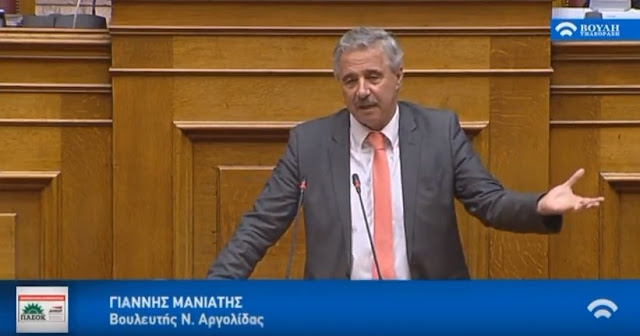 Γ. Μανιάτης: Οι Ελληνικοί Υδρογονάνθρακες θεμέλιο του Σύγχρονου Προοδευτικού Πατριωτισμού