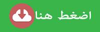 http://www.kuwaiti.co/p29pak6notfe