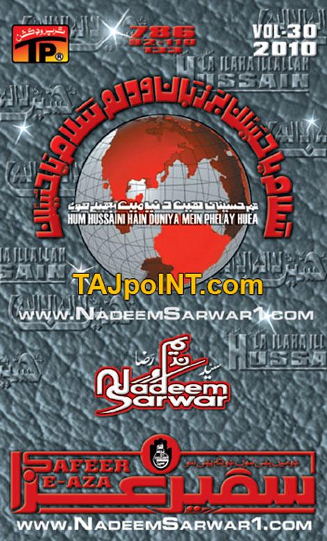 nadeem sarwar all nohay volume mp3 free download