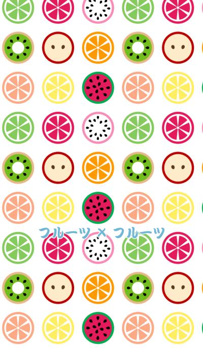 fruit*fruit