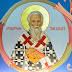 St. Photius the Great: When anyone goes into sin...