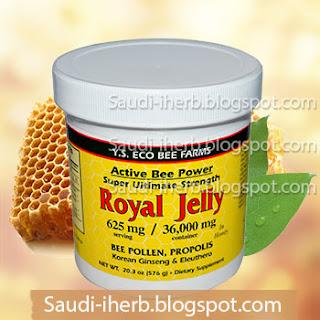 غذاء ملكات النحل بحبوب اللقاح