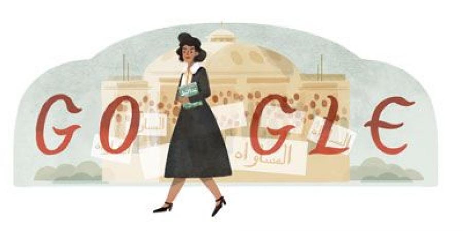 الدكتورة درية شفيق , جوجل حتفل بذكرى ميلادها 108