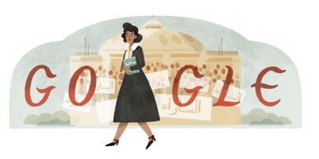 """جوجل يحتفل بالذكرى الـ108 لميلاد """"درية شفيق"""" بنت النيل .. تعرف على """" حياة مناضلة """" أول رئيسة حزب نسائي في مصر"""