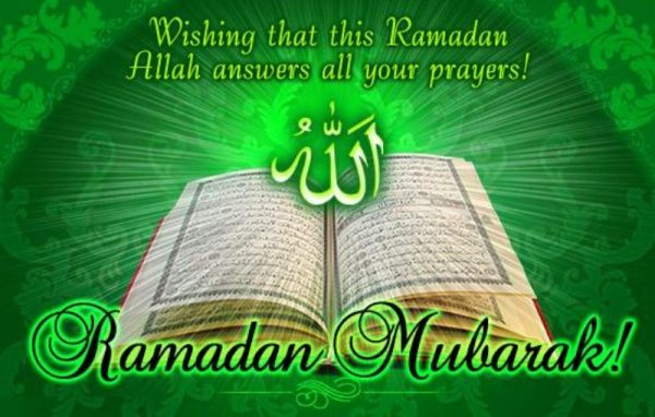 Ramadan Mubarak Pictures 3