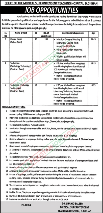 Teaching Hospital DG Khan Jobs, Medical Hospital DG Khan Jobs, Latest Vacancies Announced in Office Of The Medical Superintendent Teaching Hospital 18 Dec 2018 - Naya Pakistan Jobs