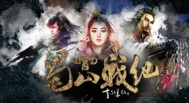 Chinese fantasy wuxia starring William Chan, Zanilia Zhao Li Ying and Nicky Wu