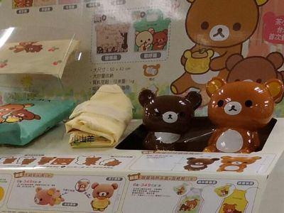 7-11 拉拉熊x茶小熊