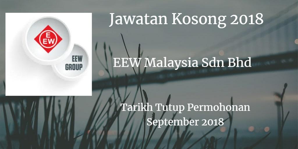 Jawatan Kosong EEW Malaysia Sdn Bhd September 2018