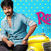 Senjitaley song lyrics -  Remo