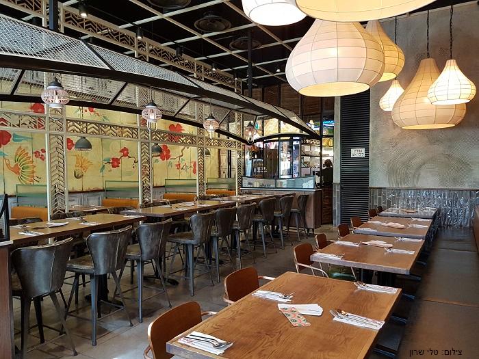 אירזומי – מסעדה אסיאתית ביס פלנט ראשון לציון