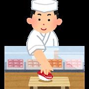 カウンターのお寿司屋さんのイラスト「へいお待ち!」