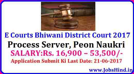 E Courts Bhiwani Court Recruitment 2017