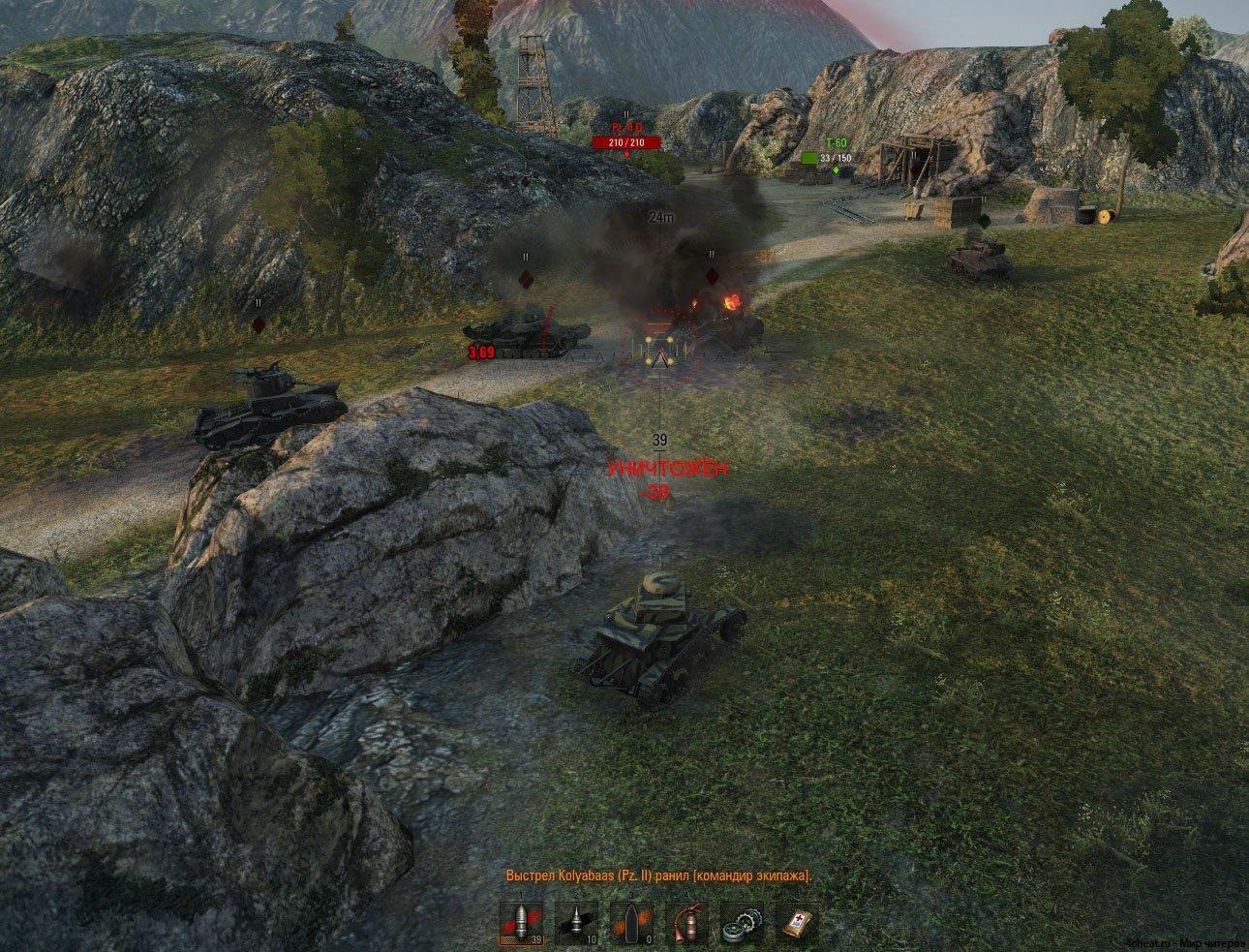 world of tanks hitmarker mod