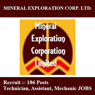 Mineral Exploration Corporationy Limited, MECL, freejobalert, Sarkari Naukri, MECL Admit Card, Admit Card, mecl logo