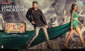 Janatha Garage movie Wallpapers-thumbnail-13