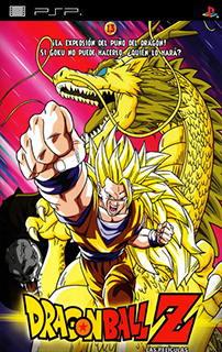 Película Dragon Ball Z El Ataque del Dragon