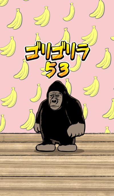 Gorillola 53
