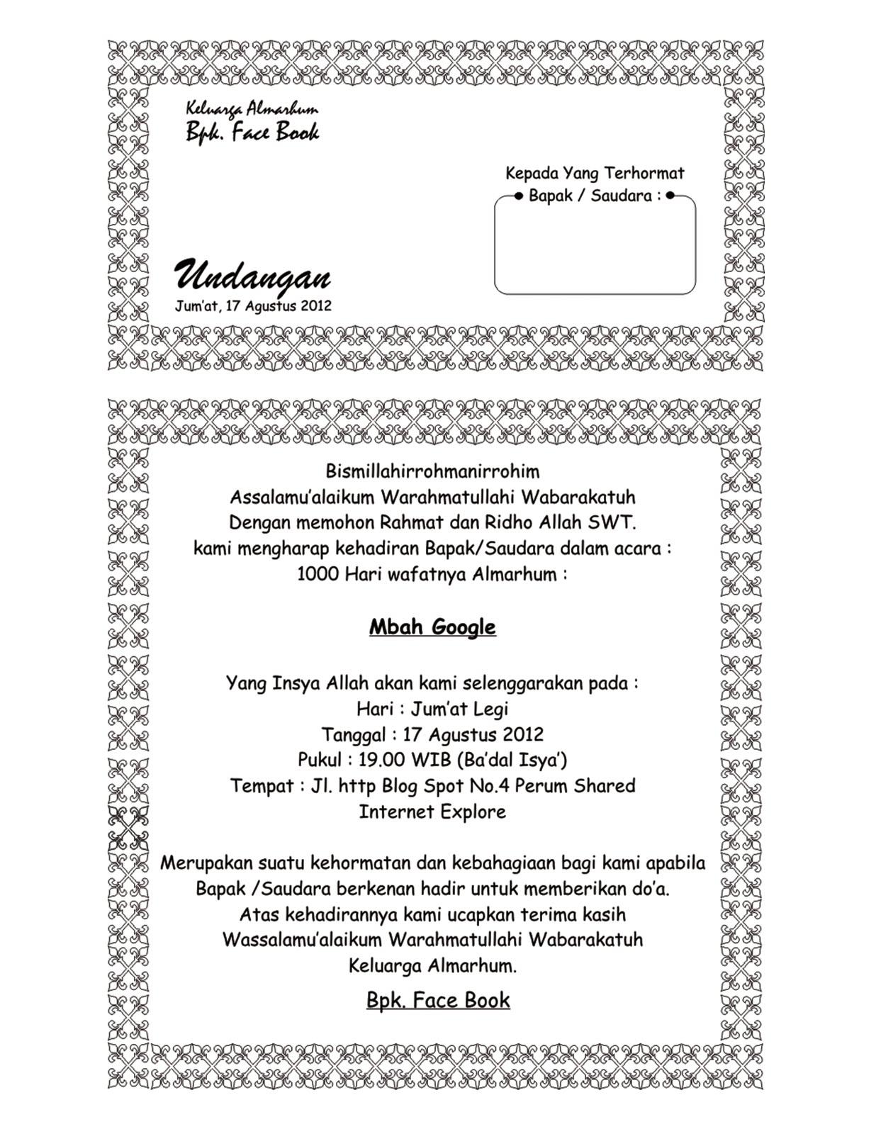 contoh undangan mmd 1 souvenir undangan pernikahan