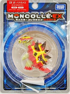 Turtonator figure super size Takara Tomy Monster Collection MONCOLLE EX ESP series