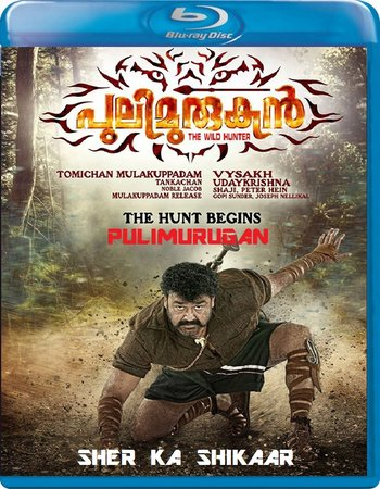 Pulimurugan (2016) dual audio 720p
