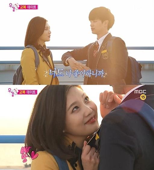 Jelang Episode Terakhir, Joy Akui Perasaannya Kepada Sungjae di 'We Got Married'