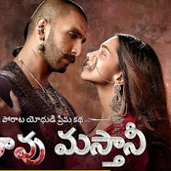bajirao mastani tamil torrent download