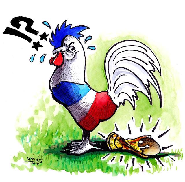 Παγκόσμια πρωταθλήτρια η Γαλλία είναι το θέμα της γελοιογραφία του IaTriDis με αφορμή την κατάκτηση του παγκοσμίου κυπέλλου ποδοσφαίρου του 2018 που διεξήχθη στην Ρωσία,από την εθνική ομάδα της Γαλλίας