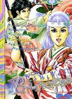 การ์ตูน Princess เล่ม 30