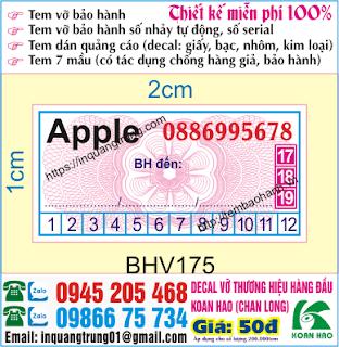 In tem bể tại Trà Vinh