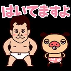 Panpaka Pants × Shogo Yasumura