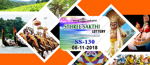 "keralalotteryresult.net, ""kerala lottery result 6.11.2018 sthree sakthi ss 130"" 6rd november 2018 result, kerala lottery, kl result,  yesterday lottery results, lotteries results, keralalotteries, kerala lottery, keralalotteryresult, kerala lottery result, kerala lottery result live, kerala lottery today, kerala lottery result today, kerala lottery results today, today kerala lottery result, 6 11 2018, 6.11.2018, kerala lottery result 06-11-2018, sthree sakthi lottery results, kerala lottery result today sthree sakthi, sthree sakthi lottery result, kerala lottery result sthree sakthi today, kerala lottery sthree sakthi today result, sthree sakthi kerala lottery result, sthree sakthi lottery ss 130 results 6-11-2018, sthree sakthi lottery ss 130, live sthree sakthi lottery ss-130, sthree sakthi lottery, 06/11/2018 kerala lottery today result sthree sakthi, 6/11/2018 sthree sakthi lottery ss-130, today sthree sakthi lottery result, sthree sakthi lottery today result, sthree sakthi lottery results today, today kerala lottery result sthree sakthi, kerala lottery results today sthree sakthi, sthree sakthi lottery today, today lottery result sthree sakthi, sthree sakthi lottery result today, kerala lottery result live, kerala lottery bumper result, kerala lottery result yesterday, kerala lottery result today, kerala online lottery results, kerala lottery draw, kerala lottery results, kerala state lottery today, kerala lottare, kerala lottery result, lottery today, kerala lottery today draw result"