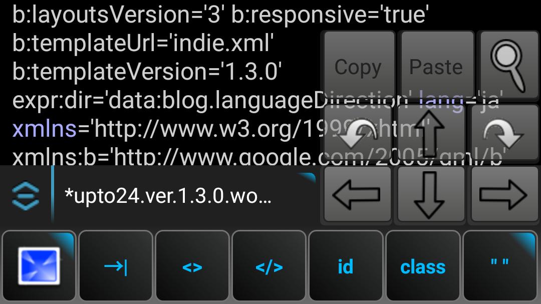 WebMaster's HTML Editor Liteの画面の最下段の二つのツールバーとコントローラー