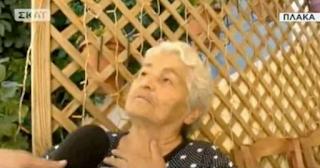 90χρονη είναι η πιο φανατική θαυμάστρια του Τσίπρα: «Τον αγαπώ»