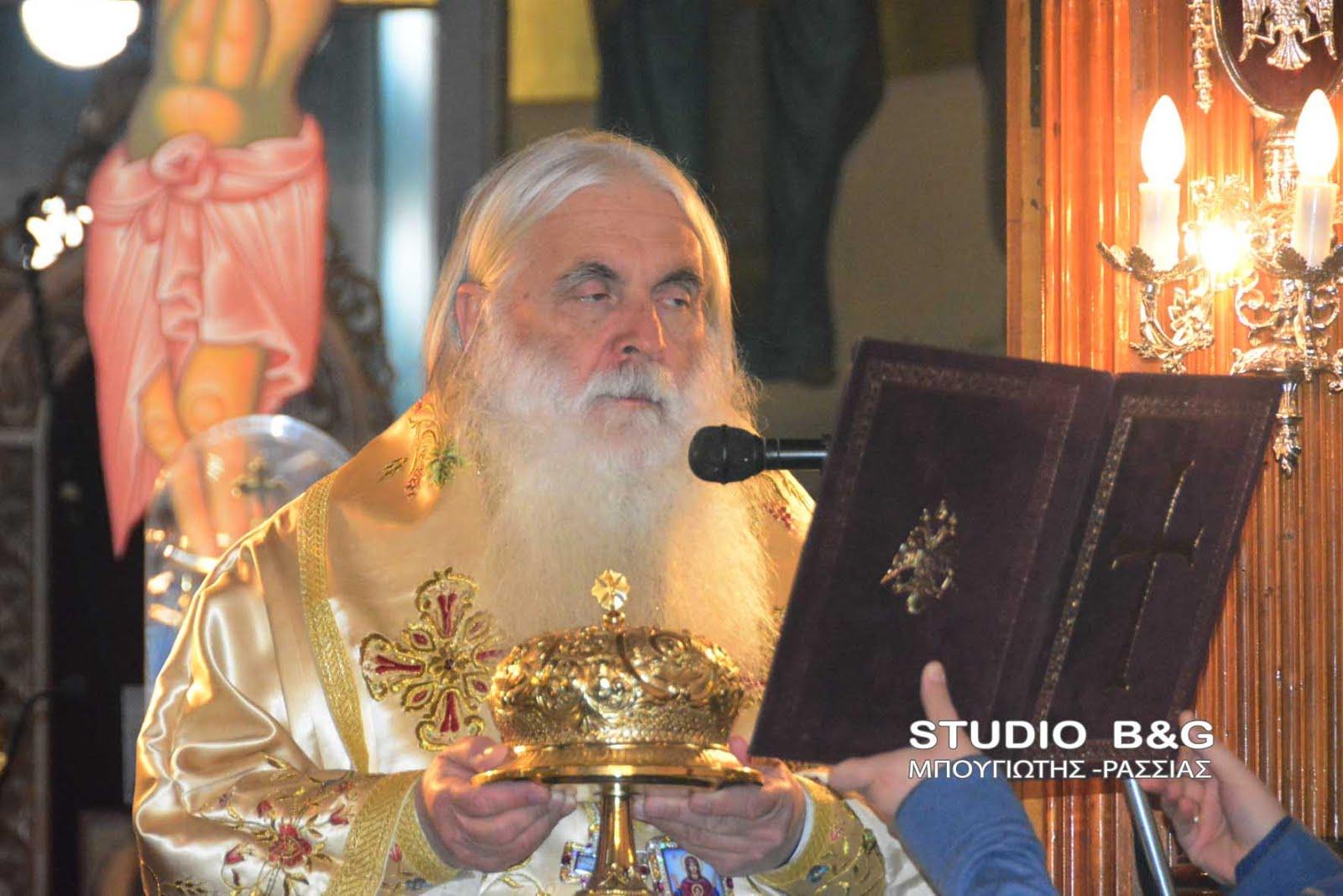 Κυριακή της Ορθοδοξίας στην Ιερά Μητρόπολη Αργολίδος