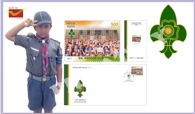 Scout Stamp Cub Scout