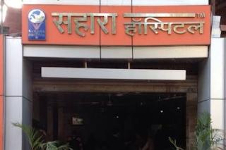 ग्वालियर का सबसे बड़ा हॉस्पिटल | Gwalior Ka Sabse Bada Hospital