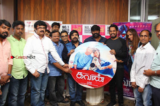 Kavan Audio Launch Stills  0009.jpg