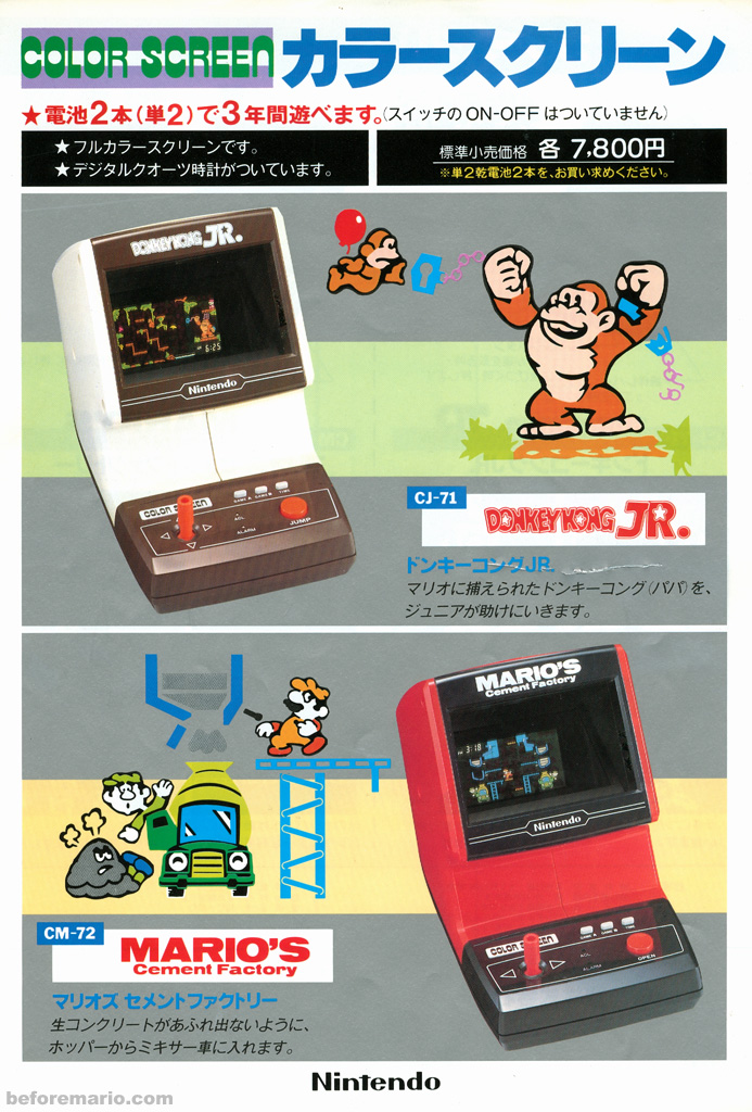 Beforemario Nintendo Color Screen Game And Watch Table