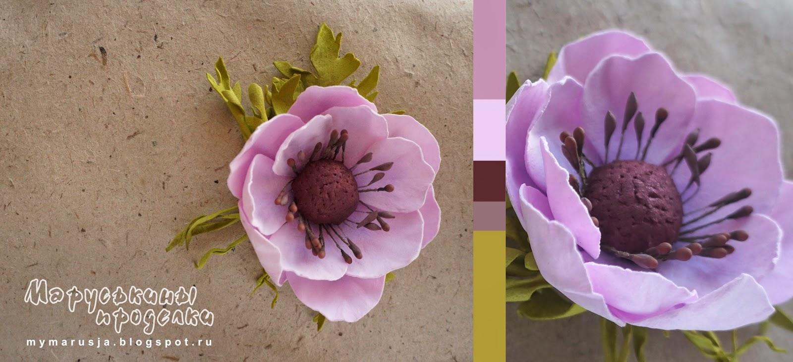 цветы из фоамирана фото