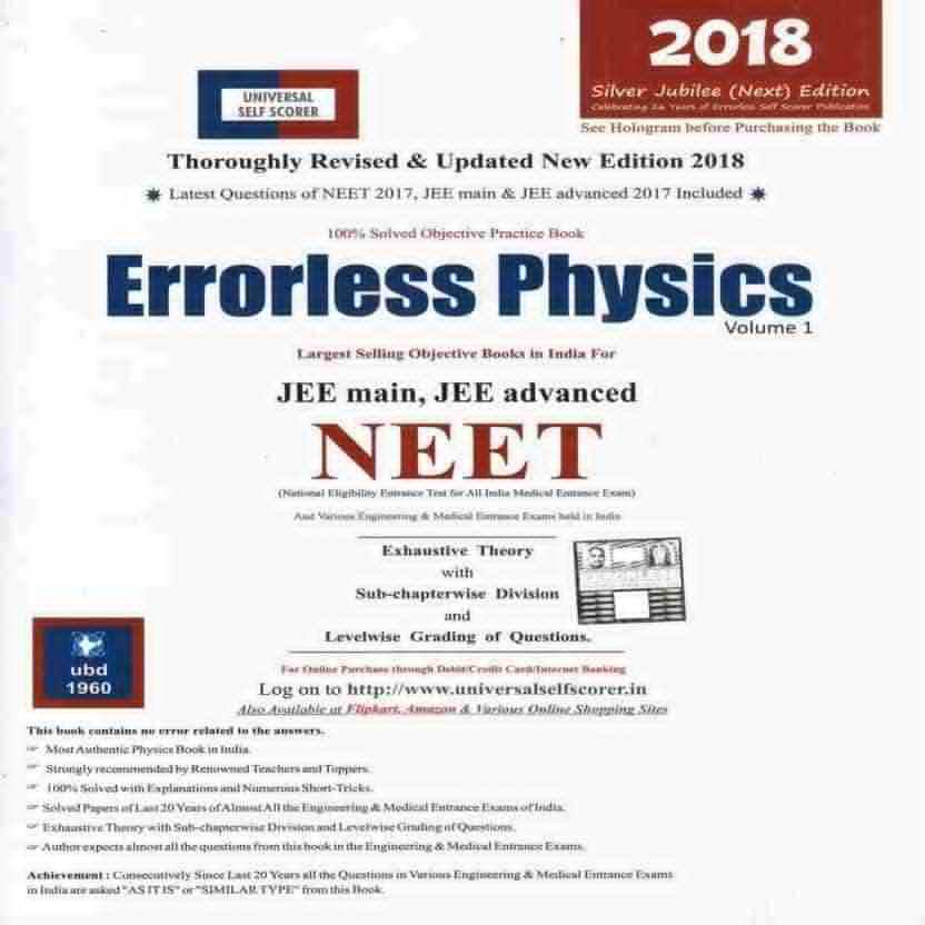 Iit Physics Books Pdf