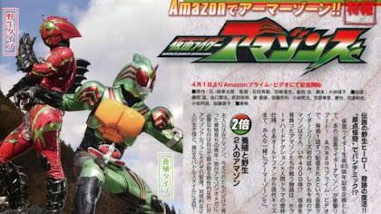 Kamen Rider Amazons Episódio 6, Kamen Rider Amazons Ep 6, Kamen Rider Amazons 6, Kamen Rider Amazons Episode 6, Assistir Kamen Rider Amazons Episódio 6, Assistir Kamen Rider Amazons Ep 6, Kamen Rider Amazons Anime Episode 6