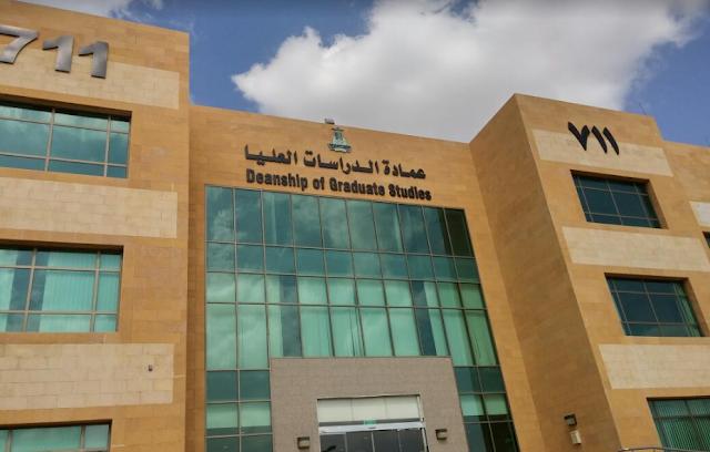 Beasiswa Pascasarjana King Abdulaziz University (KAU), Jeddah, Arab Saudi