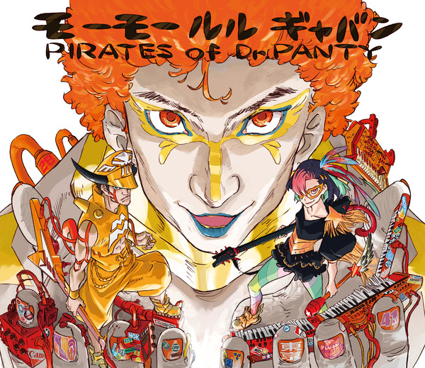 [Album] モーモールルギャバン – PIRATES of Dr. PANTY (2016.06.22/MP3/RAR)