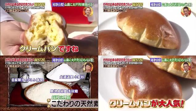 ขนมปังไส้ครีม