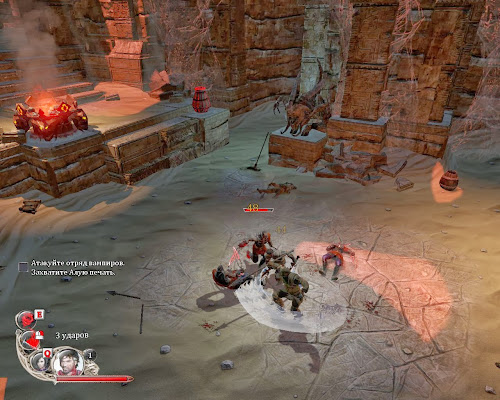 Blood Knights (2013) Full PC Game Single Resumable Download Links ISO